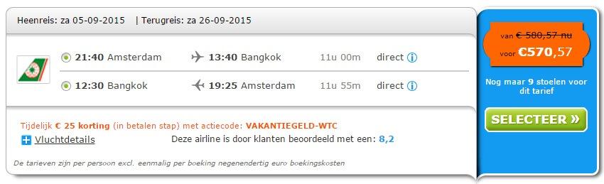 Goedkoop vliegticket naar Cambodja boeken