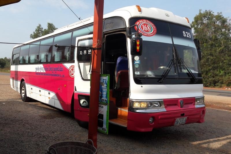 Online bus ticket voor cambodja kopen